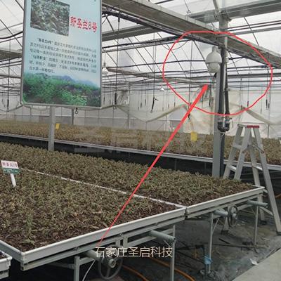 智能温室大棚监控设备