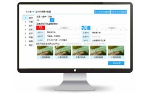 农业病虫害专家在线系统—软件应用平台
