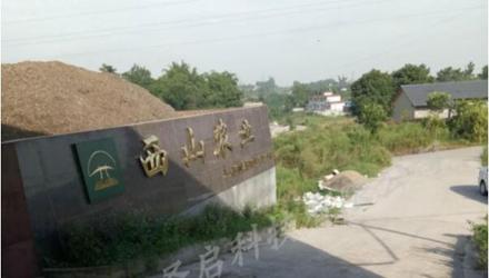 四川泸州—西山农业菌菇房智能系统