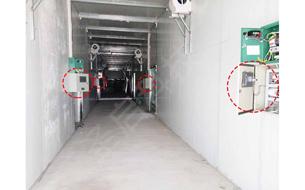菇房环境远程控制系统